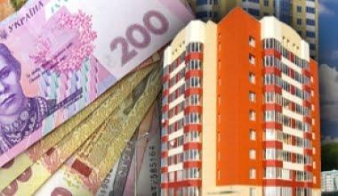 Податок на нерухомість: особливості розрахунку та сплати фізичними особами   Корабелов.ИНФО