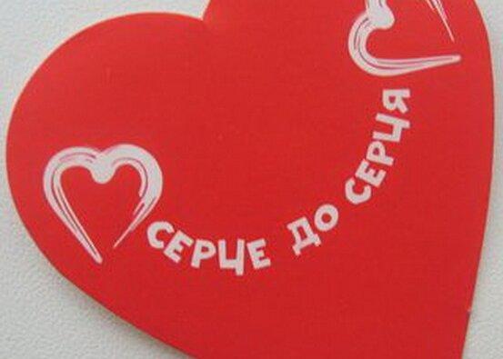 24 апреля в Николаеве пройдет финал областного этапа акции «Сердце к сердцу»   Корабелов.ИНФО