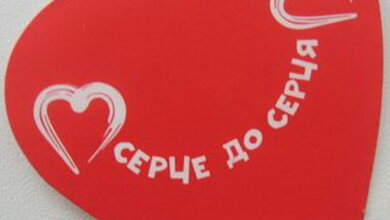 «Спаси жизнь ребенка!»: в Николаеве пройдет акция «Серце до серця» | Корабелов.ИНФО