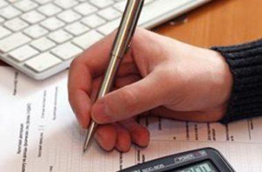 Кампанія декларування доходів, одержаних протягом 2015 року, триває! | Корабелов.ИНФО