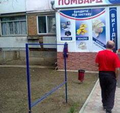 В Корабельном районе демонтировали незаконные рекламные сооружения | Корабелов.ИНФО image 2