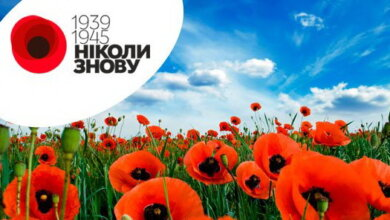 71-ша річниця Великої Перемоги: святкові заходи, присвячені Дню пам'яті та примирення, що відбудуться в Корабельному 7 травня   Корабелов.ИНФО