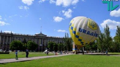 Как в Николаеве стартовал День Европы | Корабелов.ИНФО