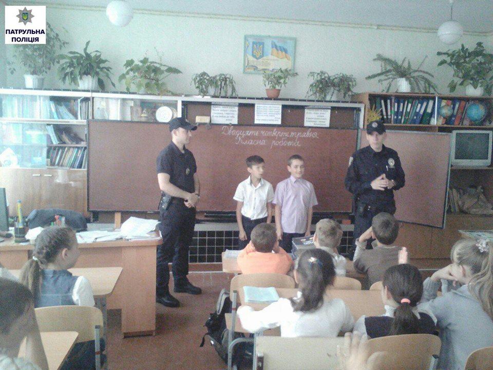 Напередодні шкільних канікул: патрульні у Корабельному провели урок для школярів на тему «дитина та незнайомець» | Корабелов.ИНФО image 2