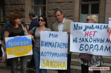 Депутаты от «Самопомощи» и активисты пикетировали мэрию против незаконных будок | Корабелов.ИНФО image 2
