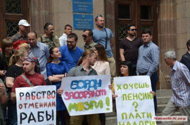 Депутаты от «Самопомощи» и активисты пикетировали мэрию против незаконных будок | Корабелов.ИНФО image 4