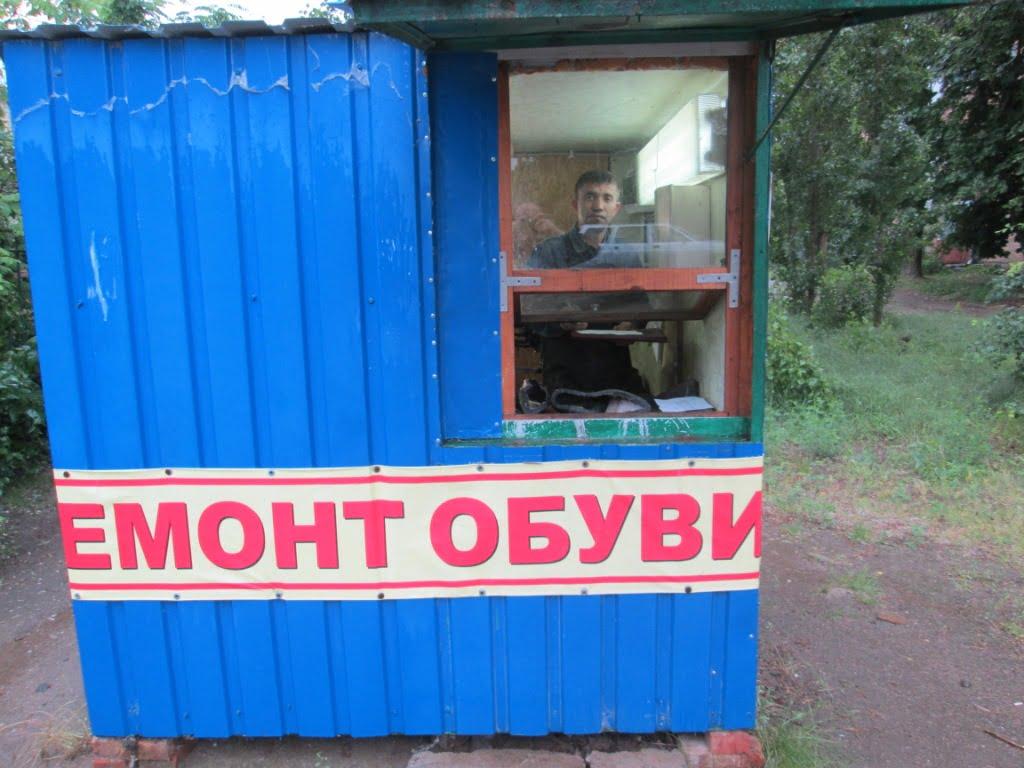 В Корабельном районе искали незаконно подключенные к электроснабжению временные сооружения | Корабелов.ИНФО image 2
