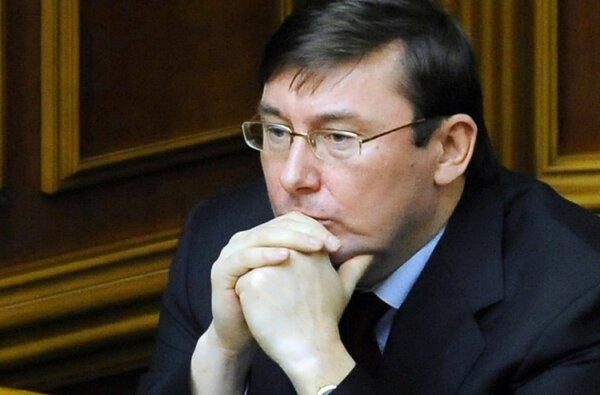 Коалиция с помощью «Відродження» и «Воли народа» приняла закон, позволяющий Луценко стать генпрокурором | Корабелов.ИНФО