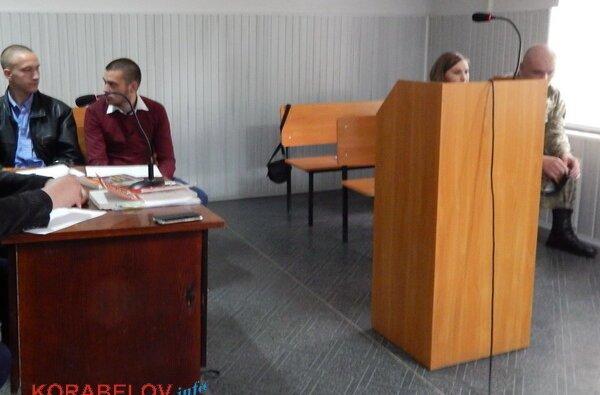 В Корабельном районе судят молодых разбойников-грабителей, напавших с электрошокером на девушку  (ВИДЕО)   Корабелов.ИНФО image 2