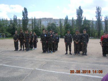 Школьники Корабельного района состязались в игре «Сокіл-Джура» | Корабелов.ИНФО image 1