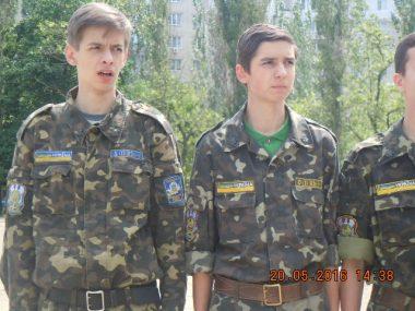 Школьники Корабельного района состязались в игре «Сокіл-Джура» | Корабелов.ИНФО image 18