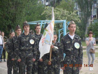 Школьники Корабельного района состязались в игре «Сокіл-Джура» | Корабелов.ИНФО image 21