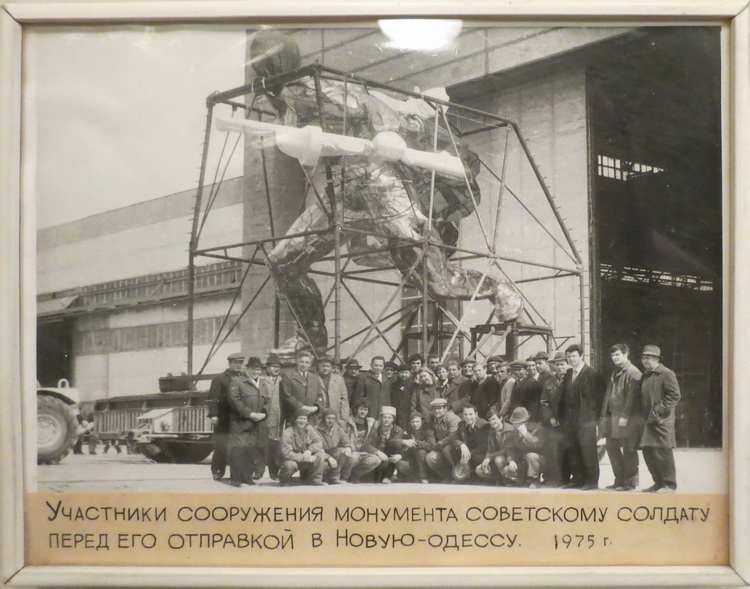 IMG_1915