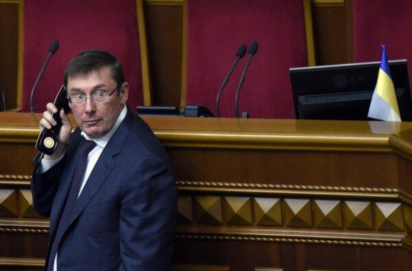 Луценко стал новым генпрокурором Украины | Корабелов.ИНФО
