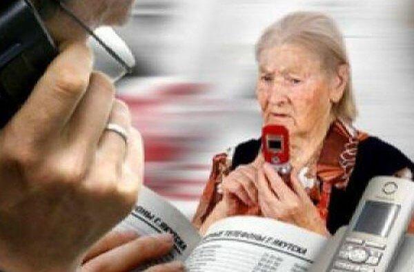 В Корабельном районе пенсионерка отдала мошеннику деньги и украшения, а 14-летняя школьница - телефон   Корабелов.ИНФО