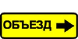 20 та 21 травня у центрі Миколаєва тимчасово перекриють рух транспорту через святкування Дня Європи | Корабелов.ИНФО