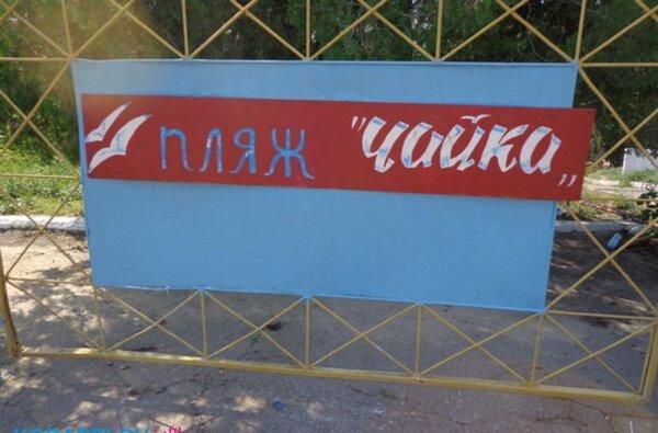 В Николаеве определили места отдыха на лето 2016 года | Корабелов.ИНФО