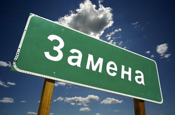 В Корабельном теперь не будет улиц Жукова, Ватутина, Ленинградской... | Корабелов.ИНФО image 2