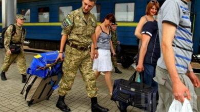 Учасникам бойових дій та членам їх сімей пропонують безкоштовний літній відпочинок   Корабелов.ИНФО