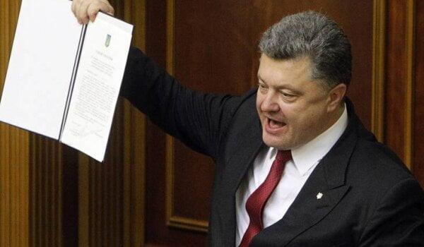 Порошенко подписал закон, который снизит цены на лекарства   Корабелов.ИНФО