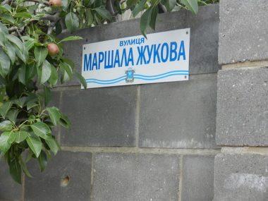 По улице Антонюка (бывшей ул. Жукова) укладывают асфальт | Корабелов.ИНФО image 6