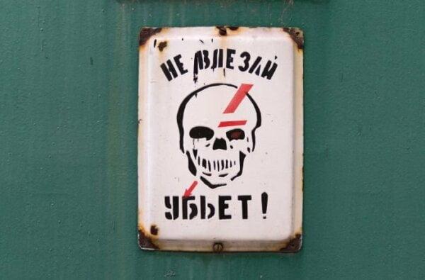 В Корабельном районе при попытке раскурочить трансформаторную подстанцию погиб человек   Корабелов.ИНФО