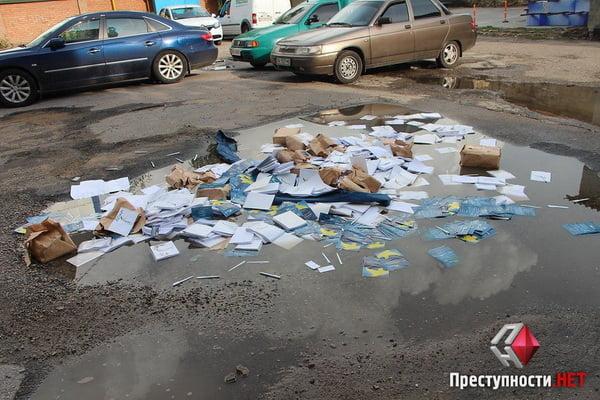 В Николаеве из-за форума партии соратника Януковича произошли столкновения в бизнес-центре - есть пострадавшие   Корабелов.ИНФО image 9