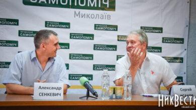 Photo of Николаевские депутаты дали добро на регистрацию проекта о досрочном прекращении полномочий Сенкевича