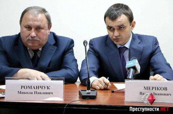 Нардеп Вадатурский о Романчуке: «Он полностью лёг и выполнял все задачи Мерикова... Он виновен, однозначно»   Корабелов.ИНФО