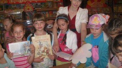 «Літня подорож у Книжкове королівство» - програма літнього читання у бібліотеці для дітей №8 (ВІДЕО) | Корабелов.ИНФО image 1