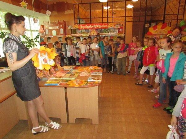«Літня подорож у Книжкове королівство» - програма літнього читання у бібліотеці для дітей №8 (ВІДЕО) | Корабелов.ИНФО image 9
