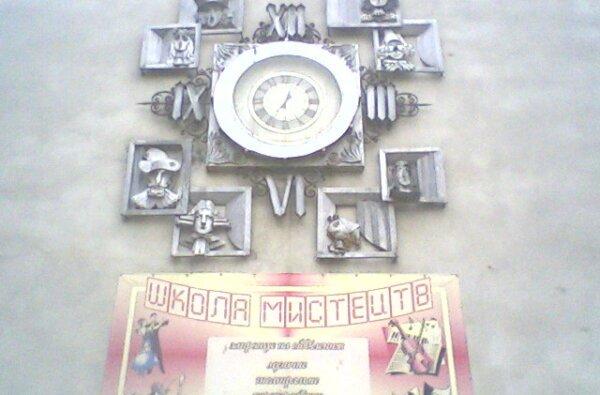 Дитячу школу мистецтв № 2, що у Корабельному районі, визнано атестованою з відзнакою, як і інші у Миколаєві | Корабелов.ИНФО