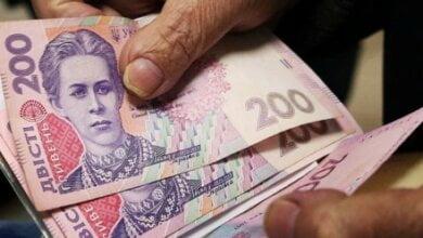 З 1 липня пенсії, що не перевищують 10740 грн, звільнені від оподаткування | Корабелов.ИНФО