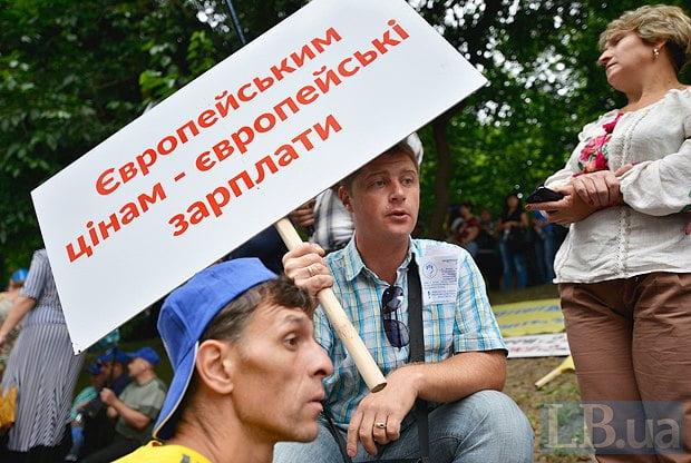 марш протеста в Киеве
