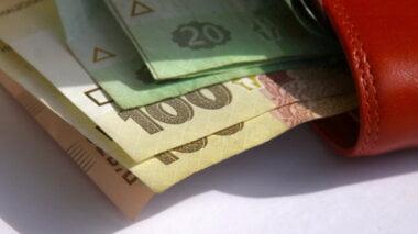 Средняя зарплата в Николаеве - ниже средней по Украине