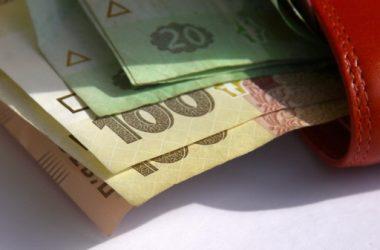 Средняя зарплата в Николаеве - ниже средней по Украине | Корабелов.ИНФО