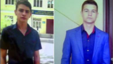Разыскиваются два николаевских подростка, которые поехали поступать в Одессу, но домой не вернулись | Корабелов.ИНФО