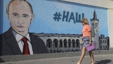 Photo of Путин ликвидировал «Крымский федеральный округ»