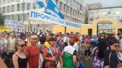 Photo of 4 автобуса николаевцев возили в Киев на митинг против повышения тарифов
