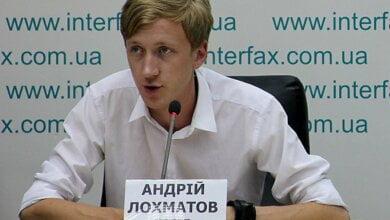 Photo of Николаевский журналист бьет тревогу: из-за открытой торговли «спайсами» Украина получит целое поколение «деградантов»