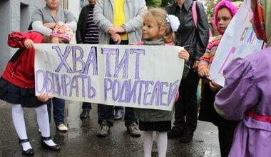 Photo of Вот бы в Николаеве так! В Днепре за поборы уволили 14 директоров учебных заведений