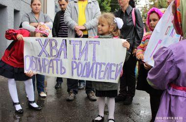 """""""поборы"""" с родителей учащихся - незаконны"""