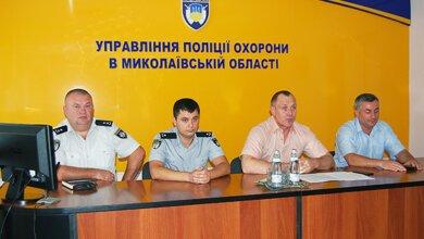 Photo of «Молодой и перспективный» — в Николаевском УПО новый начальник