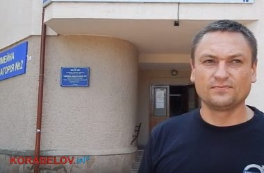 """""""Такого еще не было!"""" Житель Корабельного вызвал полицию, чтобы не дать врачу выйти из семейной амбулатории (ВИДЕО)   Корабелов.ИНФО"""
