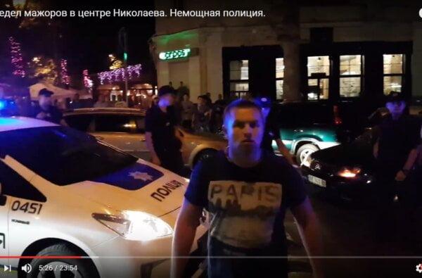 В центре Николаева пьяные мажоры устроили дебош: 5 патрулей полиции оказались беспомощными (ВИДЕО) | Корабелов.ИНФО
