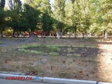 Состояние некоторых школьных дворов в Корабельном районе Николаева шокирует жителей (Видео)   Корабелов.ИНФО image 58