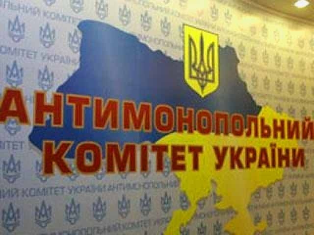 Photo of Народные депутаты уволили главу Антимонопольного комитета Украины Терентьева