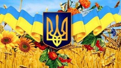 Як святкуватимуть у Корабельному районі День Державного Прапора та 25-у річницю незалежності України. Запрошення на заходи | Корабелов.ИНФО