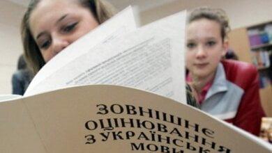 Это катастрофа: выпускники Николаевской области показали одни из худших результатов в Украине во время ВНО-2016 | Корабелов.ИНФО