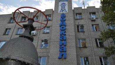 «Миколаївводоканал» планує підвищити тарифи до 16,44 грн за куб води   Корабелов.ИНФО
